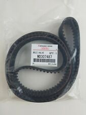 Mitsubishi OEM Timing Belt MD307487 3.0L Eclipse Montero Galant