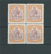 Straits Settlements King George V $500 & $100, 1921-1933 FORGERY Stamps with GUM