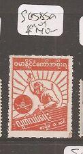Burma Japanese Oc SG J85a MOG (1cfq)