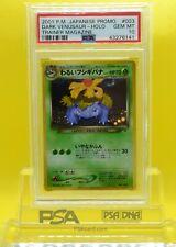 Japanese Pokemon 2001 Trainers Mag GB DARK VENUSAUR Holo Promo PSA 10 Gem Mint