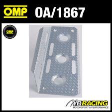 OA/1867 OMP RACING RALLY DRIVERS LEFT FOOTREST - SANDBLASTED DRILLED ALUMINIUM