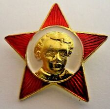 Vintage Collectible Russian USSR Soviet Russian Little Octoberist V.I.Lenin Pin