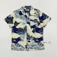 Vintage Retro Aloha Hawaii Shirts Mens Short Sleeve Printed Beach Hawaiian Shirt