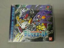 PS1 Digimon World Japan PS PlayStation 1 F/S