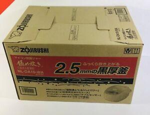 Japanischer Reiskocher von ZOJIRUSHI