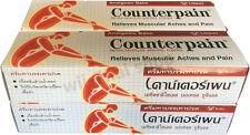 12x120G COUNTERPAIN ANALGESIC WARM BALM HOT HEAT RELIEVES MUSCULAR PAIN