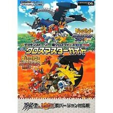 Digimon Adventure Story Cross Wars Blue & Red Cross Master Guide book / DS