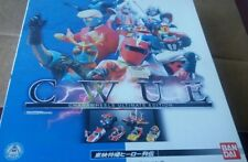 coffret hot weels -Bandai - CWUE - carawheels ultimate edition