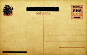CROATIA SHS OVERPRINTED UNUSED POSTAL STATIONERY CARD