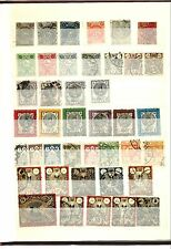 POWERFUL collection of Persia philately including rarities and high values