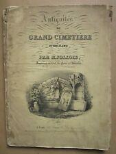 JOLLOIS / PENSEE : ANTIQUITES DU GRAND CIMETIERE D'ORLEANS, 1831. 15 pl. sur 16
