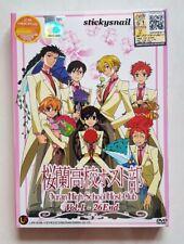 Anime DVD Ouran High School Host Club Vol. 1-26 End ENG SUB All Region FREE SHIP