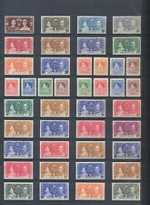 Great Britain, George VI, Omnibus Coronation 1937, 202 stamps, MNH/OG