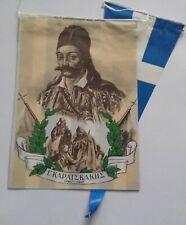 More details for 1821-1929 greece hero war of independence