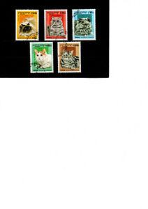 CAMBODGE 1997 lot de 5 timbres chats