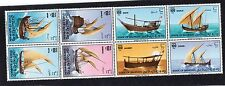 Mint Never Hinged/MNH Bahraini Stamp Blocks (1971-Now)