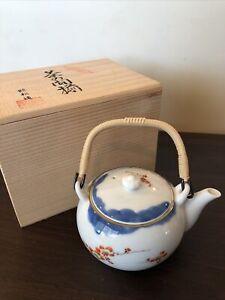 Japanese Porcelain Tea Teapot Kettle Kyusu Vintage Excellent W/signed Wooden Box