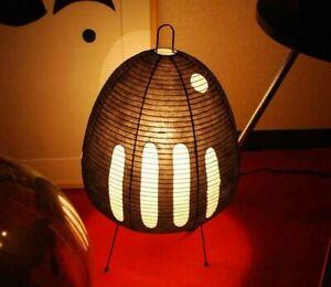 "AKARI w/ ISAMU NOGUCHI Light Lamp Shade Washi ""Stand Light 1AB FULL SET"""