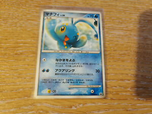 Pokémon Manaphy 003/DP-P Japanese Promo Card - Near-Mint