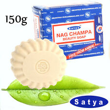 Nag Champa Pflegeseife von Satya Seife LLP 150g Beauty Soap Wellness Pflege