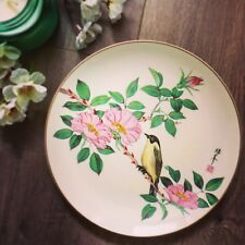 Hamilton 'The Flowering of Spring' Garden of the Orient Satsuma Plate 1st Issue