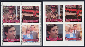 State of Oman m/s perf+ imperf MNH Prince Charles, Priness Diana Wedding