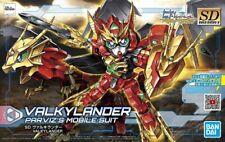 Bandai Gundam SDBD:R Valkylander