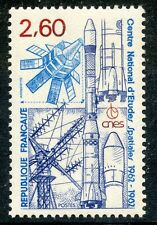 TIMBRE FRANCE NEUF N° 2213 ** ETUDES SPATIALES C.N.E.S.