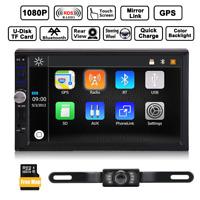 7'' Car Multimedia FM Radio DVD CD MP5 Player Bluetooth Touch Screen Stereo HD