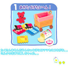 Re-ment Miniature Playing with Baby New in bags with Box Dollhouse Megahouse