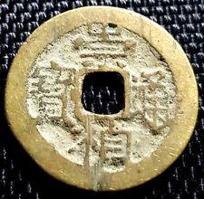 """Ancient China Ming Dynasty (AD1628) """"Cong Zhen Tong Bao""""F (+FREE 1 coin)#D2793"""