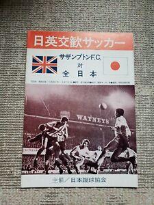 1970 Southampton vs. JP Official Match Program