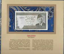 Most Treasured Banknotes Pakistan 1983 1 Rupee P 27d AUNC