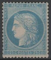 "FRANCE YVERT 60 A  SCOTT 58 "" CERES 25c BLUE 1871 "" MH VVF signed   N539"