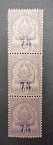 TUNISIE 1908 bande x 3 n° 45 Neuf** - MNH