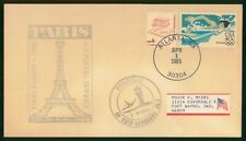 New listing Mayfairstamps US Flight 1985 Paris Delta Books Olympic Swimming Cover wwp_64427