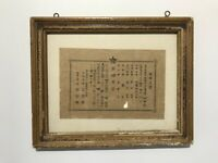 Japanese 1915s Shooting Training Certificate Vtg Army WW2 Certificate i421