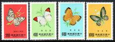 China Taiwan 2050-2053, MNH. Protected Butterflies 1977