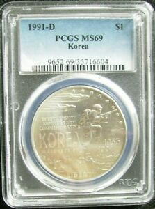 1991-D $1 Uncirculated Korea Commemorative Silver Dollar PCGS MS69