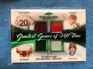 2020 Leaf In The Game Used Emerald 3/4, 4 Player Relic