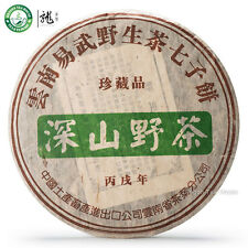 CNNP Remote Mountain Wild Tea Yiwu Pu-erh Cake 2006 357g Raw