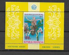 1977 MNH Indonesia Michel block 24A