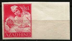 Germany (Third Reich) 1943 MNH National India AZADHIND Nurse with Wounded Mi-IVB