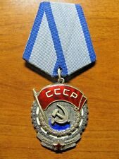 """Original Silver Soviet Russian Medal """"Order of the Red Banner of Labor"""" USSR"""