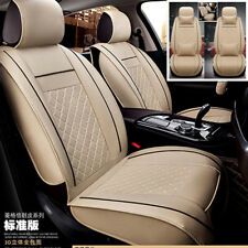 Luxury PU Leather 5-Seat Auto Car Seat Covers Cushion 2x Front w/ Pillows Size M