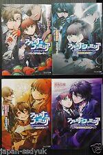 JAPAN novel: La storia della Arcana Famiglia vol.1~4 set