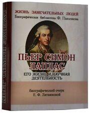 """Mini 3"""" livre russe moderne Pierre-Simon Laplace Biographie Cadeau souvenir Book"""