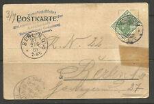 GERMANY. POSTCARD. 1903. GRUSS VOM DAMPFER WILHELM KAISER UND KONIG. RHEIN STEAM