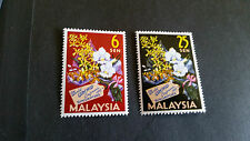 MALAYSIA 1963 SG 4-5 4TH WORLD ORCHID CONFERENCE MNH