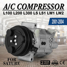 AC A/C Compressor For 2001-2004 Saturn L100  L200  L300  LS  LS1 LW1  LW2 CE